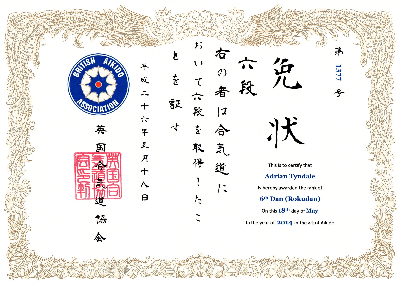 Aikido Uk Contact