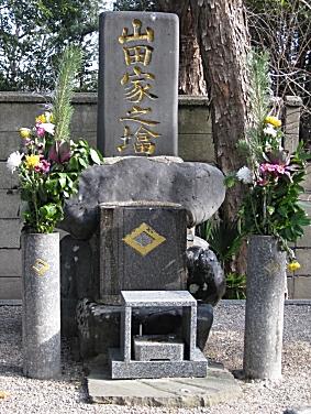 AIKIDO AID - SENTA YAMADA SENSEI MEMORIAL