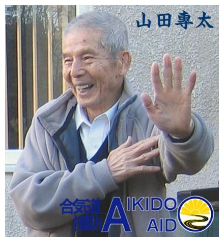AIKIDO AID - SENTA YAMADA SENSEI IN SHEFFIELD